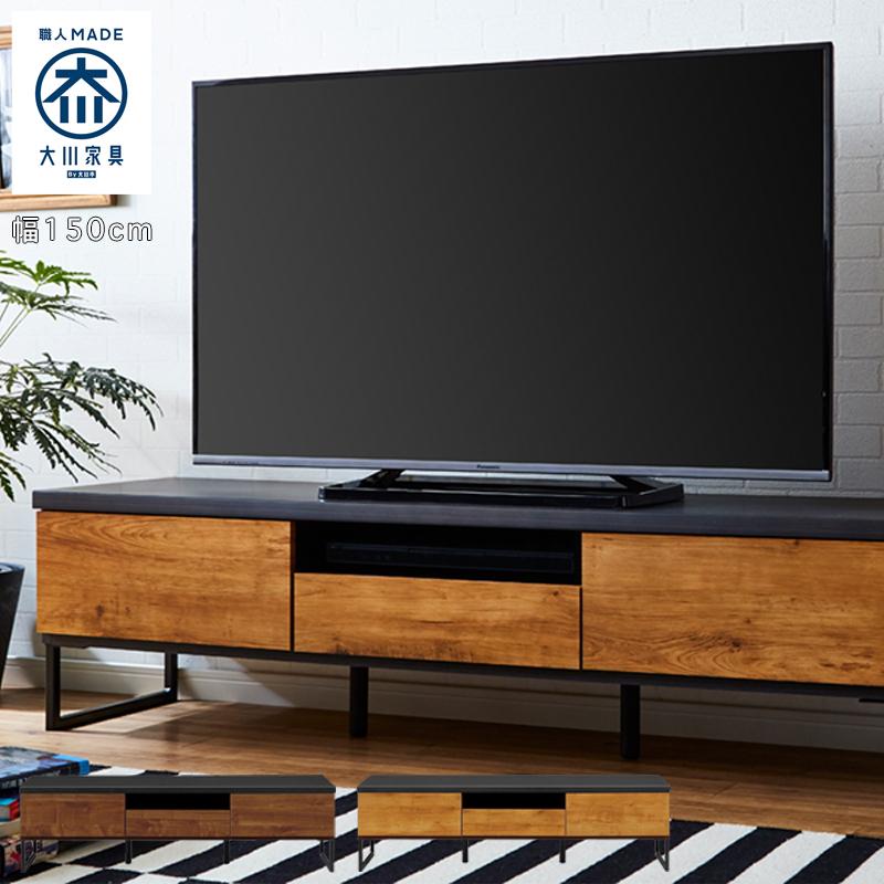 テレビボード 幅150 gf003a