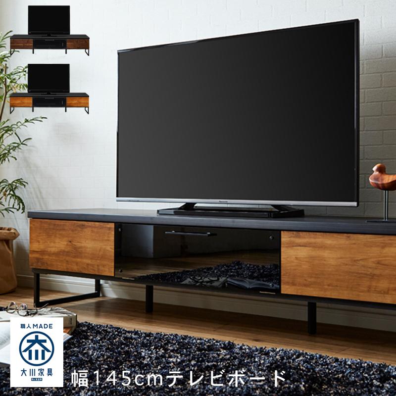 テレビボード 幅145 gf004a