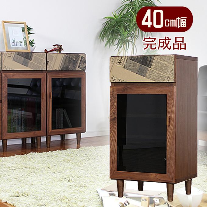 ガラス扉サイドキャビネット 幅40 選べる2タイプ gf026d