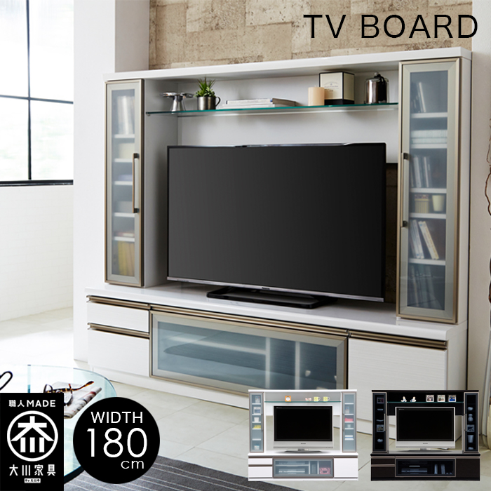 180cm幅 テレビボード gf032