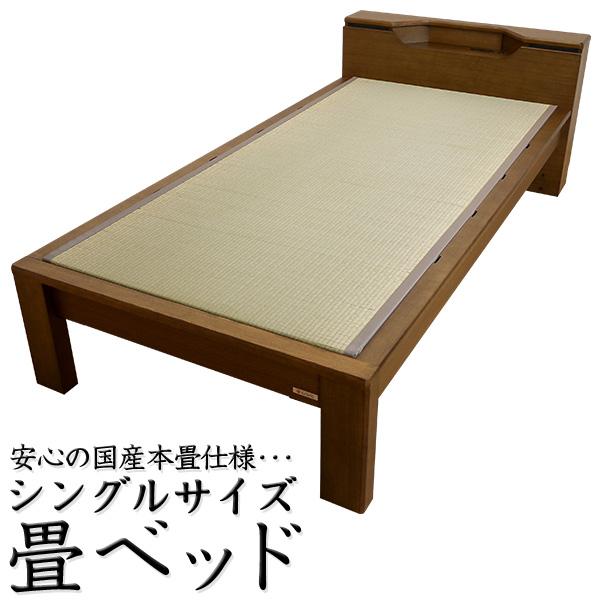 畳ベッド キャビネット付 シングル 天然木タモ材仕様 上質感ある本格派 国産本畳 宮付き 引出し付き コンセント付き 桐すのこ 畳 たたみ 畳ベッド 国産畳 木製 ベッド シングル 日本製 gr08a