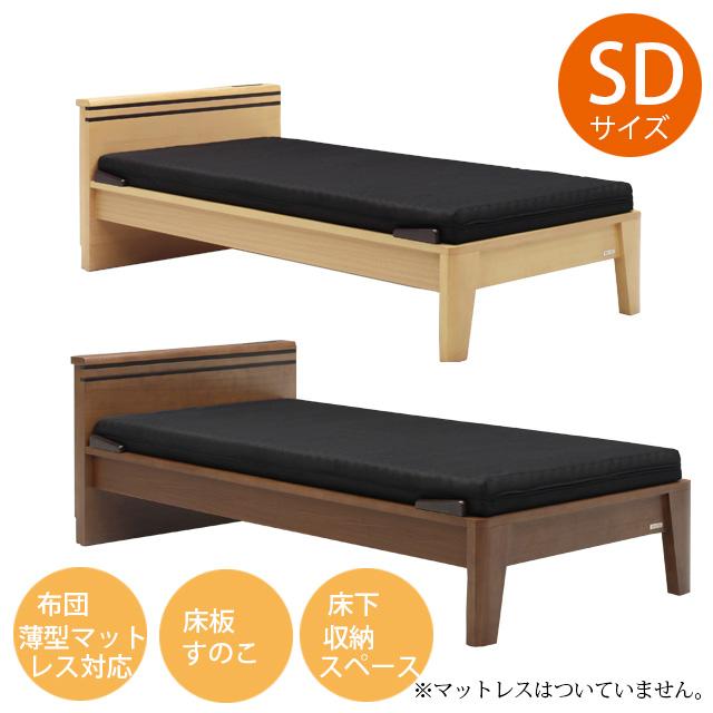 ベッド セミダブル すのこ ベッドフレーム セミダブルベッド 木製 すのこベッド フレーム シンプルフレームのみ ベット マットレス無し 棚付き USB電源付コンセント 一人暮らし 新生活