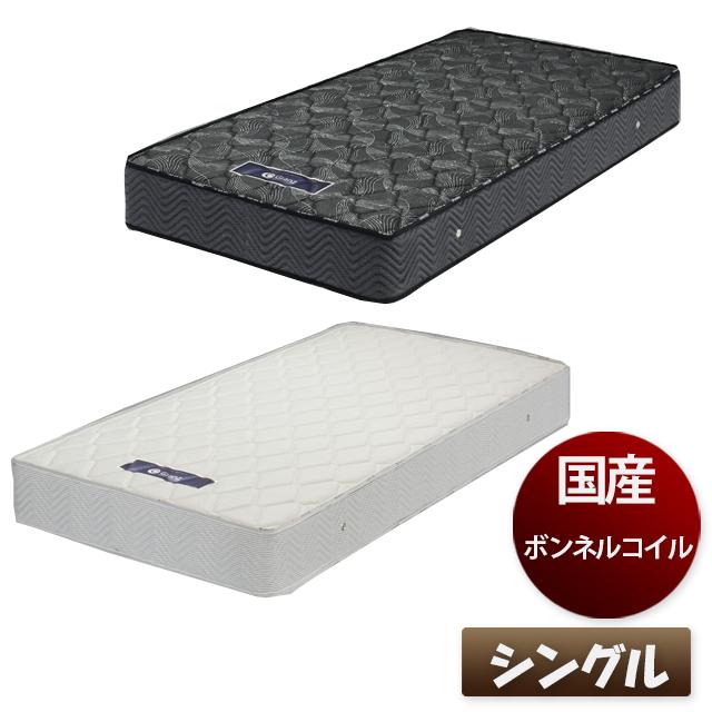 マットレス シングル ベッド用マットレス 人気商品 体圧を面でしっかりとサポート ボンネルコイルマットレス シングルマットレス 本日限定 厚さ21cm 国産 ベッドマットレス