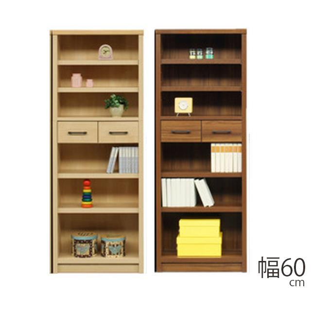 シェルフ 幅60cm 高さ160cm 国産 収納ラック 木製 本棚 書棚 リビング収納 収納棚 ディスプレイラック ラック ウッドラック シンプル 飾り棚 多目的ラック フリーラック