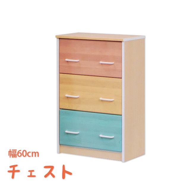 【送料無料】チェスト 幅60cm 衣類入れ 高さ 90cm 木製 子供部屋 収納 タンス キッズ家具
