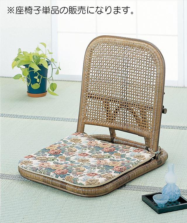 上品 座椅子 和風リビングルーム籐 クッション付 S-9B 籐家具 ブラウン 製 籐 籐家具 座椅子 椅子 イス 和風リビングルーム籐 ラタン 製 輸入品 完成品, オオノハラチョウ:2ecd1724 --- maalem-group.com