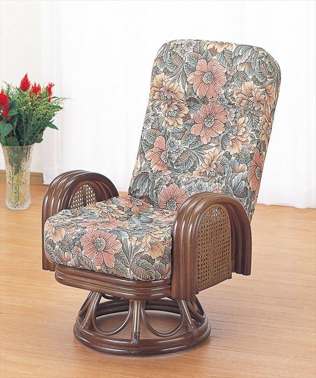 【送料無料】 籐リクライニング回転座椅子 ハイタイプ S-679 ブラウン 籐 籐家具 座椅子 椅子 イス 回転式 和風リビングルーム籐 ラタン 製 輸入品 完成品