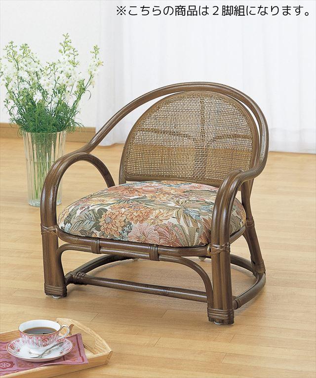 アームチェア ロータイプ2脚組 TK-10 ブラウン 籐 籐家具 座椅子 椅子 イス アジアンリビングルーム籐 ラタン 製 輸入品 完成品