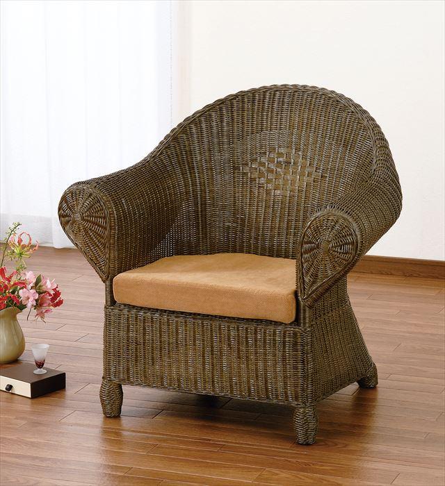 【送料無料】 アームチェアー Y-123B ブラウン 籐 籐家具 座椅子 椅子 イス アジアンリビングルーム籐 ラタン 製 輸入品 完成品