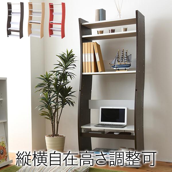 パソコンデスク PCデスク ロータイプ ハイタイプ コンパクト パソコン台 パソコンラック PCラック ブラウン 幅60 奥行39 高さ調節 可能 スライドテーブル付