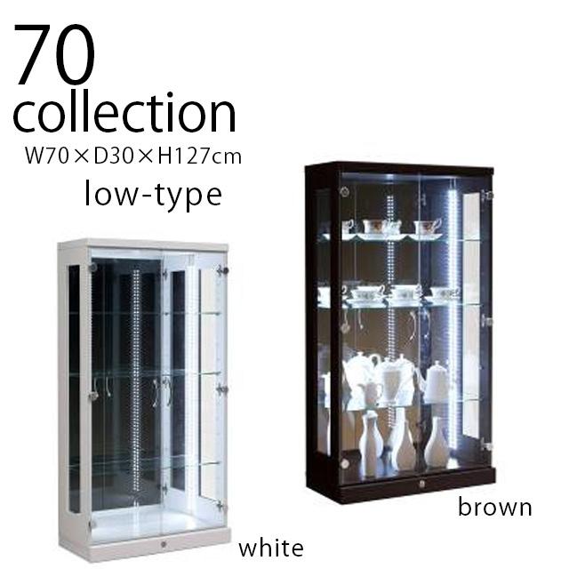 70コレクションボード 高さ127cm コレクションケース フィギュア ディスプレイ ラック ショーケース 鍵付き LEDライト付 幅70cm 完成品