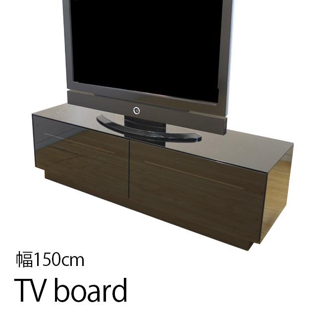 テレビ台 幅150cm 高さ44cm ローボード テレビボード テレビラック TV台 木製 42インチ 32インチ 強化ガラス TVボード ロータイプ 一人暮らし ブラック 黒