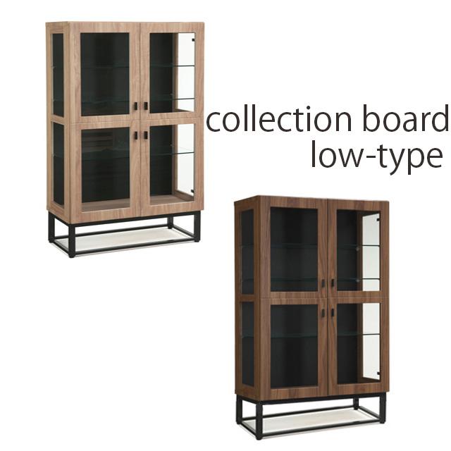 コレクションボード ロータイプ 背面黒板塗装 高さ128cm 幅80cm 飾り棚 コレクションケース ショーケース ガラスケース キュリオケース フィギュアケース