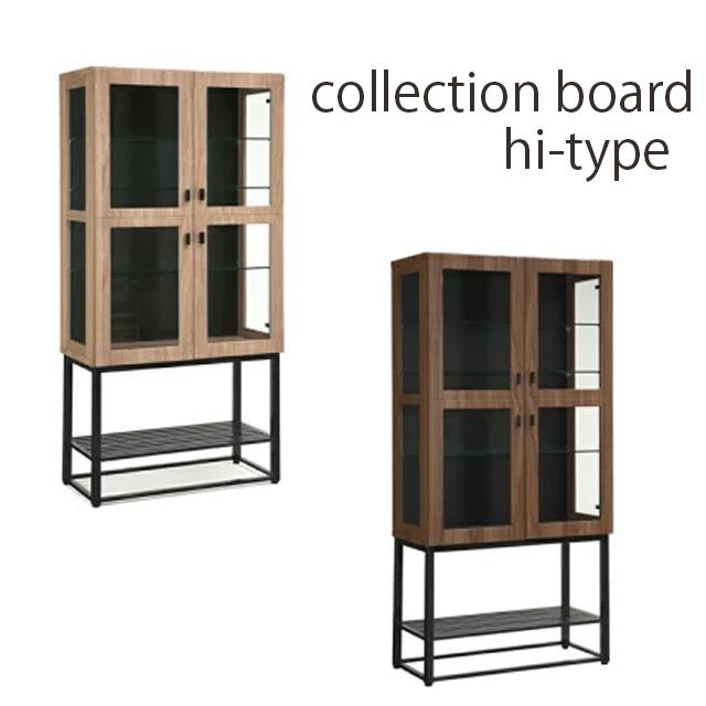 コレクションボード ハイタイプ 背面黒板塗装 高さ160cm 幅80cm 飾り棚 コレクションケース ショーケース ガラスケース キュリオケース フィギュアケース