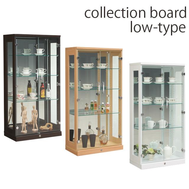 コレクションボード ディスプレイラック 幅64cm コレクションケース 飾り棚 ブラウン ホワイト ロータイプ 高さ129cm ショーケース フィギュアラック ガラス 壁面収納 木製 完成品