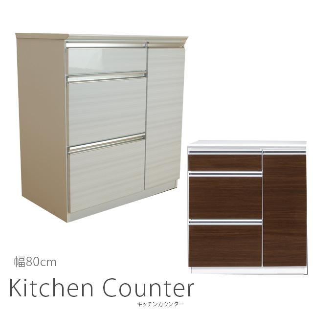 カウンター 幅80cm カウンターテーブル バーカウンターテーブル キッチンカウンター 高さ89cm 間仕切りカウンター キッチン収納 キッチンラック ラック カウンター 収納家具 完成品