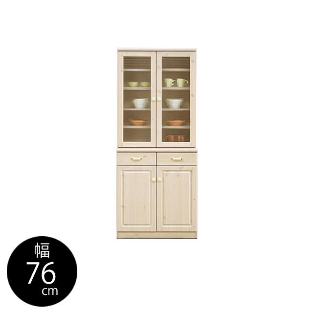 食器棚 新品未使用 ダイニングボード 幅76cm キッチン収納 北欧 キッチンボード 収納棚 WEB限定 国産 カントリー風
