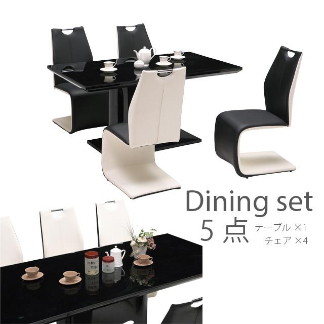 ダイニングセット 5点 ホワイト ブラック ピカソ ダイニングテーブルセット 白 黒 エナメル塗装 テーブル幅150cm モダン おしゃれ ダイニングテーブル 5点セット 4人用