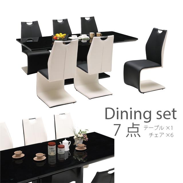 ダイニングセット 7点 ホワイト ブラック ピカソ ダイニングテーブルセット 白 黒 エナメル塗装 テーブル幅200cm モダン おしゃれ ダイニングテーブル 7点セット 6人用