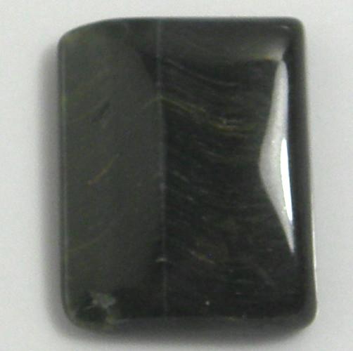 日本産 天然石 フォークスアイ16.76ct 定番の人気シリーズPOINT(ポイント)入荷