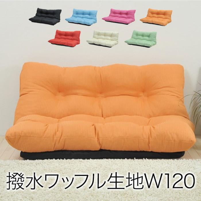 ゆったりソファ120幅 オレンジ jk-zsy-ytr120-or 北欧 送料無料 クーポン プレゼント 通販 NP 後払い 新生活 オススメ %off ジェンコ 北欧 モダン インテリア ナチュラル テイスト ソファ sofa