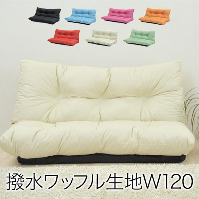 ゆったりソファ120幅 ホワイト jk-zsy-ytr120-wh送料無料 北欧 モダン 家具 インテリア ナチュラル テイスト 新生活 オススメ おしゃれ 後払い ソファ sofa