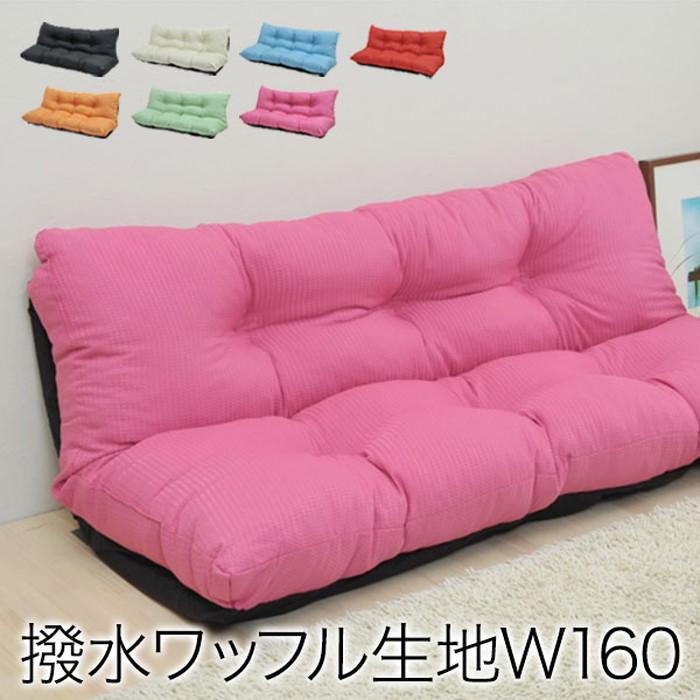 ゆったりソファ160幅 ピンク jk-zsy-ytr160-pk 北欧 送料無料 クーポン プレゼント 通販 NP 後払い 新生活 オススメ %off ジェンコ 北欧 モダン インテリア ナチュラル テイスト ソファ sofa