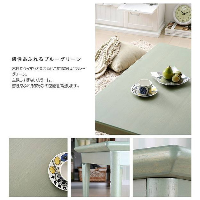 /Other/ソノタ/その他/コタツ/こたつ/炬燵/Kotatsu/テーブル/ダイニング/フリー/台/ロー/伸縮/会議/Table/