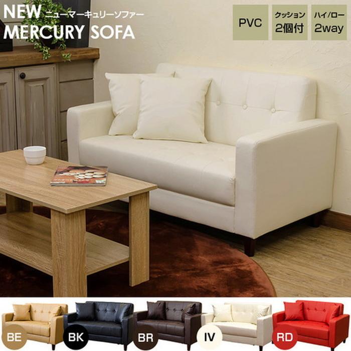 ソファ 2人掛け PVC NEW MERCURY sk-xm06 北欧 送料無料 クーポン プレゼント 通販 NP 後払い 新生活 オススメ %off ジェンコ 北欧 モダン インテリア ナチュラル テイスト ソファ sofa