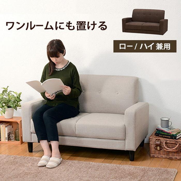 ソファ ケイディ2P-BR hag-5303620s1送料無料 北欧 モダン 家具 インテリア ナチュラル テイスト 新生活 オススメ おしゃれ 後払い ソファ sofa