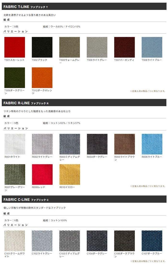seater/1ニンガケ/ソファ/sofa/ロータイプ/ソファー/応接セット/コーナー/ロー/L型/Sofa/