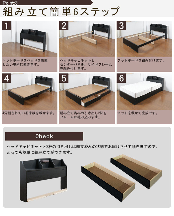 /Other/ソノタ/その他/ダブル/サイズ/size/Double/ベッド/bed/収納/セット/フレーム/すのこ/棚/照明/ライト/Bed/