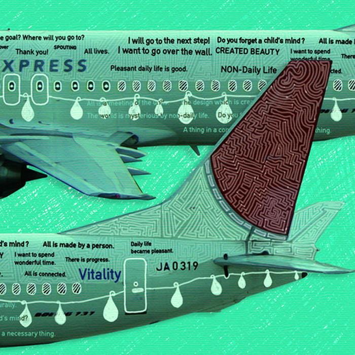 飛行機 インテリアパネル アートパネル MIC GRAPHICS XLサイズ 100cm×100cm lib-4122429s5 北欧 送料無料 クーポン プレゼント 通販 NP 後払い 新生活 オススメ %off ジェンコ 北欧 モダン インテリア ナチュラル テイスト 雑貨