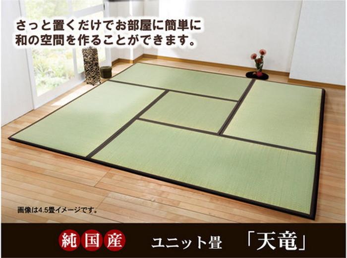 日本製 純国産 置き畳 ユニット畳 天竜 ブラウン 軽量タイプ 約82×82×1.7cm 12P ike-4859985s7 北欧 送料無料 クーポン プレゼント 通販 NP 後払い 新生活 オススメ %off ジェンコ 北欧 モダン インテリア ナチュラル テイスト マット 絨毯 ラグ カーペッ