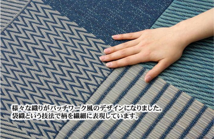 日本製 純国産 袋織い草ラグカーペット 京刺子 BL 約191×191cm ike-4892956s2 北欧 送料無料 クーポン プレゼント 通販 NP 後払い 新生活 オススメ %off ジェンコ 北欧 モダン インテリア ナチュラル テイスト マット 絨毯 ラグ カーペット リビング