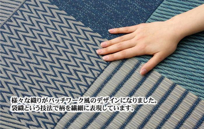 日本製 純国産 袋織 い草ラグカーペット DX京刺子 裏 不織布 BL 約191×191cm ike-4896342s2 北欧 送料無料 クーポン プレゼント 通販 NP 後払い 新生活 オススメ %off ジェンコ 北欧 モダン インテリア ナチュラル テイスト マット 絨毯 ラグ カーペット