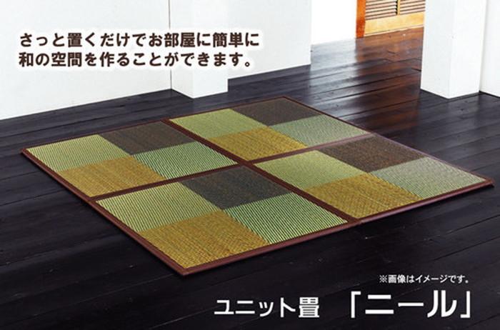日本製 置き畳 ユニット畳 ニール 軽量タイプ BR約82×82×1.7cm 4P ike-5337537s8 北欧 送料無料 クーポン プレゼント 通販 NP 後払い 新生活 オススメ %off ジェンコ 北欧 モダン インテリア ナチュラル テイスト マット 絨毯 ラグ カーペット リビング