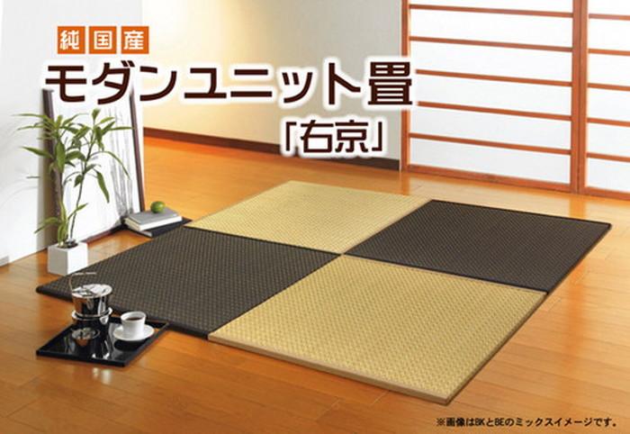 日本製 純国産 置き畳 ユニット畳 右京 BK約82×82×2.5cm 4P ike-5349002s4送料無料 北欧 モダン 家具 インテリア ナチュラル テイスト 新生活 オススメ おしゃれ 後払い マット 絨毯 ラグ カーペット リビング