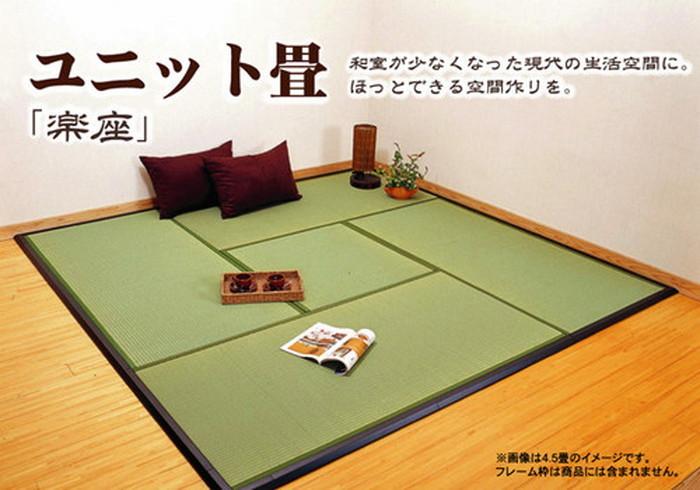 日本製 置き畳 ユニット畳 楽座 約88×88×2.2cm 4P ike-5348939s5 北欧 送料無料 クーポン プレゼント 通販 NP 後払い 新生活 オススメ %off ジェンコ 北欧 モダン インテリア ナチュラル テイスト マット 絨毯 ラグ カーペット リビング
