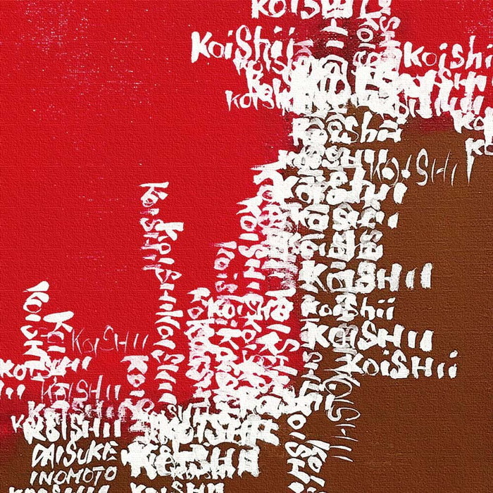 DAISUKE INOMOTO アートパネル inom-1807-002 XLサイズ 100cm×100cm lib-6304095s4送料無料 北欧 モダン 家具 インテリア ナチュラル テイスト 新生活 オススメ おしゃれ 後払い 雑貨