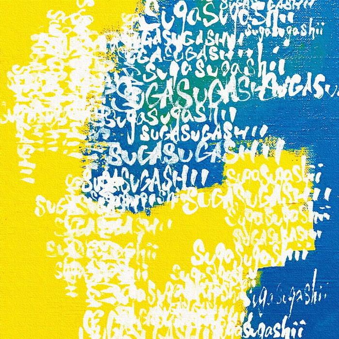 DAISUKE INOMOTO アートパネル inom-1807-005 XLサイズ 100cm×100cm lib-6304098s4 北欧 送料無料 クーポン プレゼント 通販 NP 後払い 新生活 オススメ %off ジェンコ 北欧 モダン インテリア ナチュラル テイスト 雑貨