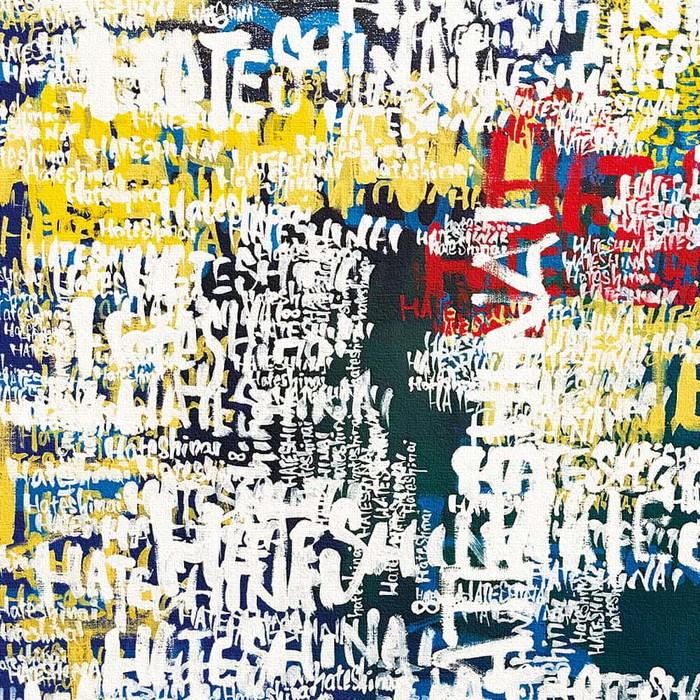 アートパネル インテリアパネル 絵画 壁 油絵 キャンパス ポスター 北欧 フレーム モノトーン 壁掛け インテリア 雑貨 玄関 プレゼント 贈り物 お祝い 送料無料 テイスト 家具 inom-1807-013 Sサイズ オススメ 高品質 15cm×15cm ナチュラル おしゃれ lib-6304106s2送料無料 DAISUKE 新生活 クーポン モダン 倉 後払い プ INOMOTO