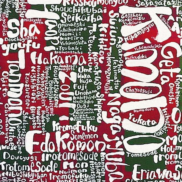 DAISUKE INOMOTO アートパネル inom-1807-015 XLサイズ 100cm×100cm lib-6304108s4 北欧 送料無料 クーポン プレゼント 通販 NP 後払い 新生活 オススメ %off ジェンコ 北欧 モダン インテリア ナチュラル テイスト 雑貨