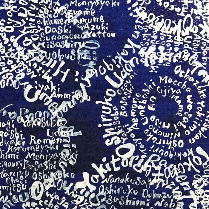 【NewYearSALE】DAISUKE INOMOTO アートパネル inom-1807-024 Lサイズ 57cm×57cm lib-6304117s3送料無料 北欧 モダン 家具 インテリア ナチュラル テイスト 新生活 オススメ おしゃれ 後払い 雑貨