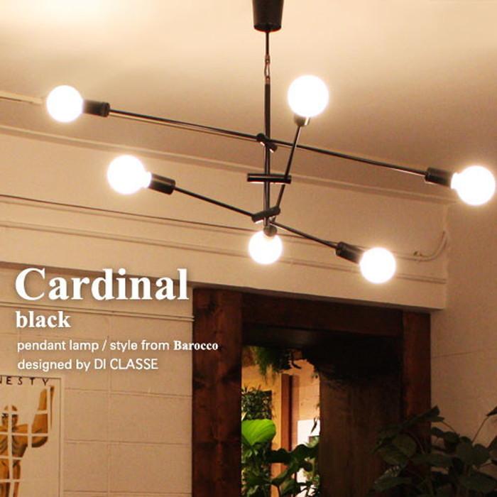 カーディナル ペンダントランプ 6灯 ダイニング照明 di-lp3122 北欧 送料無料 クーポン プレゼント 通販 NP 後払い 新生活 オススメ %off ジェンコ 北欧 モダン インテリア ナチュラル テイスト ライト 照明 フロア スタンド