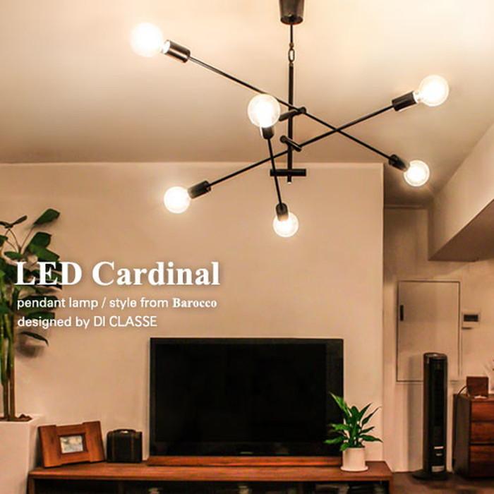LEDカーディナル ペンダントランプ 6灯 di-lp3125 北欧 送料無料 クーポン プレゼント 通販 NP 後払い 新生活 オススメ %off ジェンコ 北欧 モダン インテリア ナチュラル テイスト ライト 照明 フロア スタンド