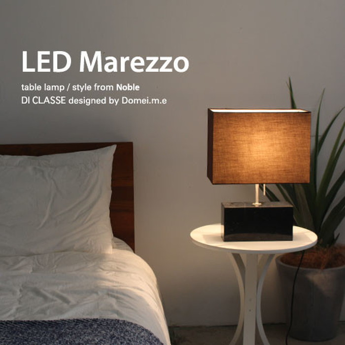 マレッゾ LED テーブルランプ di-lt3721送料無料 北欧 モダン 家具 インテリア ナチュラル テイスト 新生活 オススメ おしゃれ 後払い ライト 照明 フロア スタンド