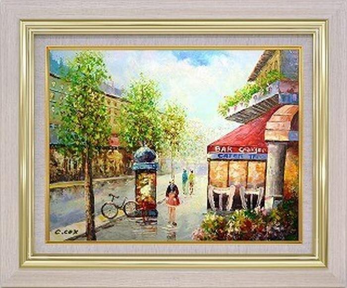 油絵 オイルペイントアート C.COX パリの風景 F6 552x460x55mm IOP-61394 bic-6942656s1送料無料 北欧 モダン 家具 インテリア ナチュラル テイスト 新生活 オススメ おしゃれ 後払い 雑貨