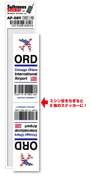 ICAO空港コードの一覧/O - List of airports by ICAO code: O ...