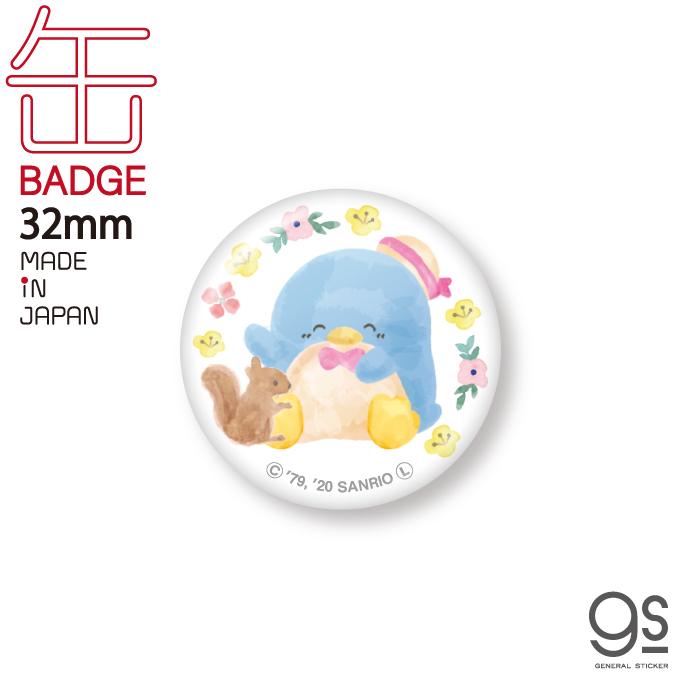 楽天市場 タキシードサム キャラクター缶バッジ サンリオ レトロ かわいい 32mm イラスト ライセンス商品 Lcb412 Gs グッズ ゼネラルステッカー